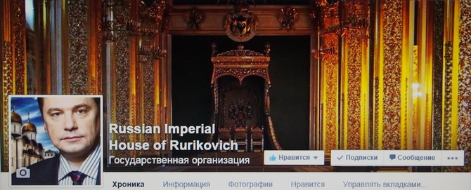 https://www.facebook.com/pages/Russian-Imperial-House-of-Rurikovich/1497665683834938
